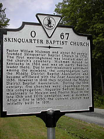 Skinwater Baptist Church